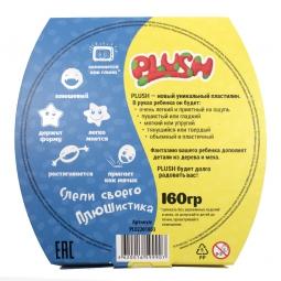 PLUSH Пушистый пластилин Синий + желтый