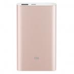 Внешний аккумулятор Xiaomi Mi Power Bank Pro 10000mah Gold (код проверки присутствует)