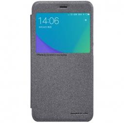Чехол-книжка Nillkin для Xiaomi Note 5A Gray