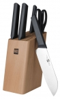 Набор кухонных ножей Xiaomi Huo Hou Kitchen Knife Youth Version
