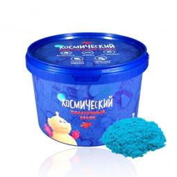 Космический песок Голубой 2 кг