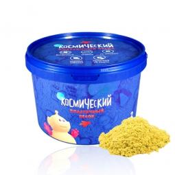 Космический песок Желтый 2 кг