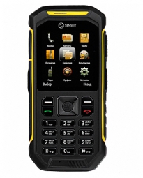 Мобильный телефон SENSEIT P300 Желтый