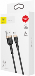 Кабель Baseus C-shaped Light Intelligent cable Lightning USB 2м
