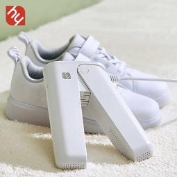 Сушилка для обуви Xiaomi FIRE APE HU0171 (White)