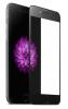 Защитное стекло 3d для iphone 8 Черное