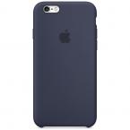Чехол-накладка Silicone Case для iPhone 6/6S (Синий)