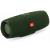 Портативная акустика JBL Charge 4 Forest Green (зеленая)