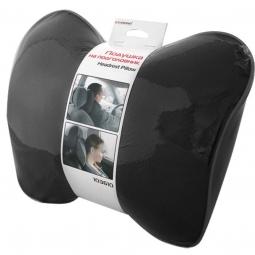 Подушка на подголовник AutoStandart 103606, черный
