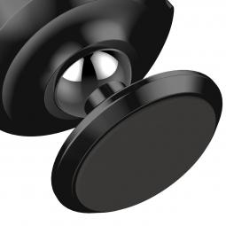 Магнитный держатель плоский Baseus Small ears series Magnetic suction bracket (Черный)