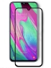 Защитное стекло 3D Monarch для Samsung A40