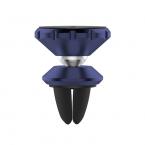 Магнитный держатель для автомобиля Cafele Design (Blue)