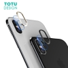 Защитное стекло камеры для iPhone X