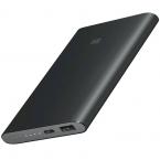 Xiaomi Mi Power Bank 2 10000 mAh черный