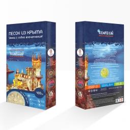 Песок из Крыма 0,4 кг