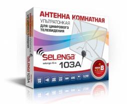 Купить Комнатная ТВ антенна Selenga 103A для цифрового ТВ