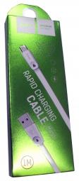 Кабель micro USB - Hoco X9 Rapid charging cable