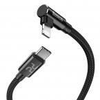 Аксессуар Baseus MVP Elbow Type-C/Lightning Cable PD 18W 2m Black CATLMVP-B01