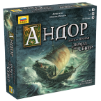 Настольная игра Андор Легенда вторая: Поход на север