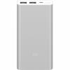 Внешний аккумулятор Xiaomi Mi Power Bank 2i 10000 mAh 2usb (серебро)