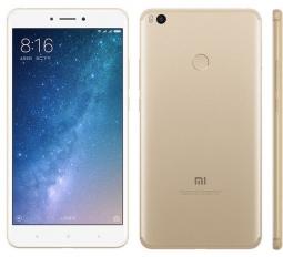 Смартфон Xiaomi Mi Max 2 64Gb Gold (Золотой)