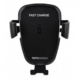 Беспроводное зарядное устройство в автомобиль TotuLofe